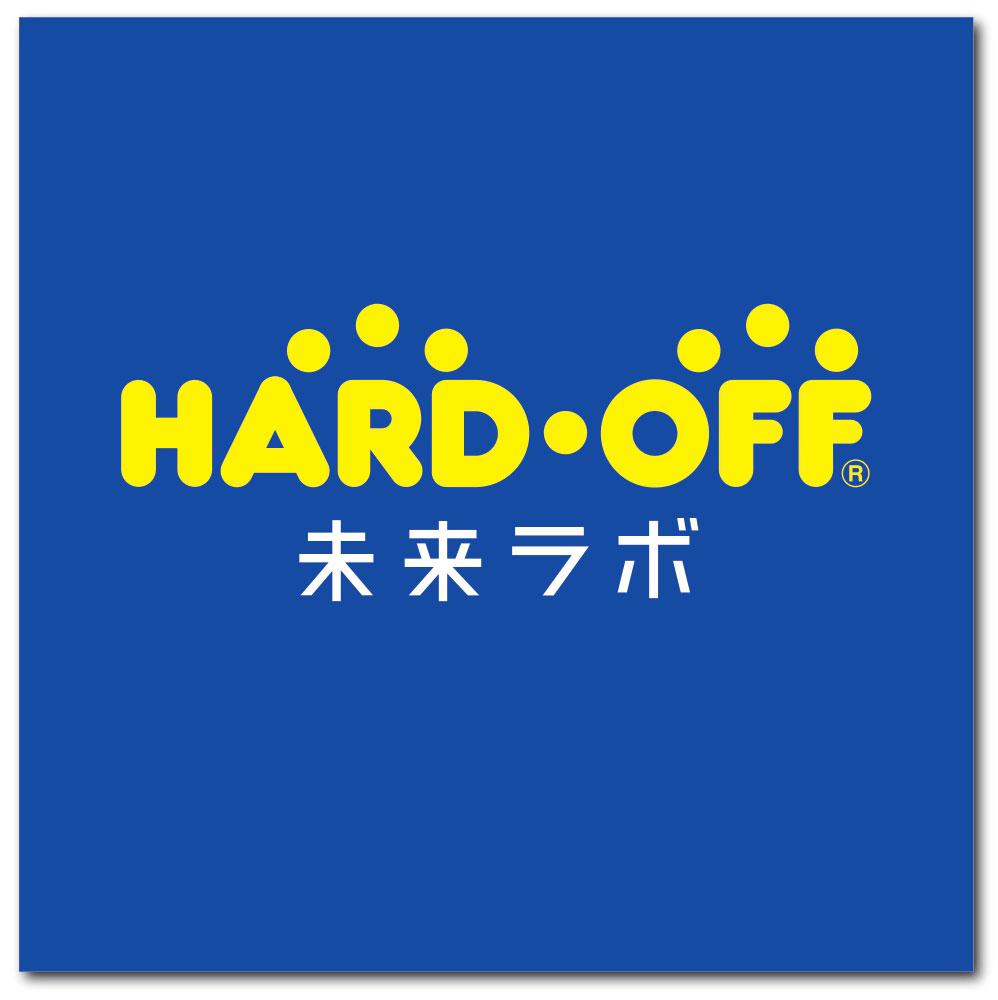 HARDOFF未来ラボ