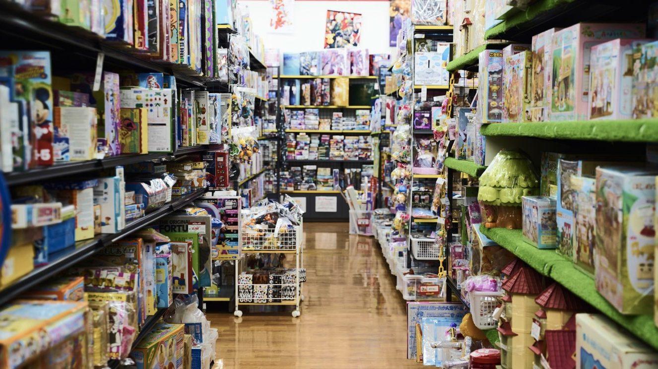 ホビーオフは街のおもちゃ屋さん