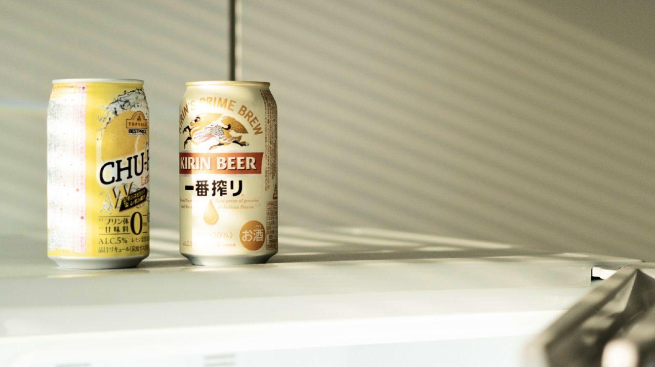 飲まないお酒、缶ビール1本からでも大歓迎!